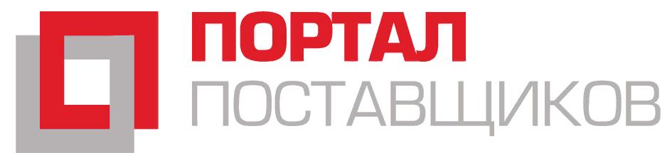 portal_postavshikov-logo